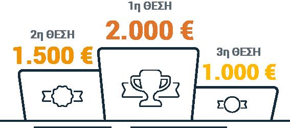 podium (1)